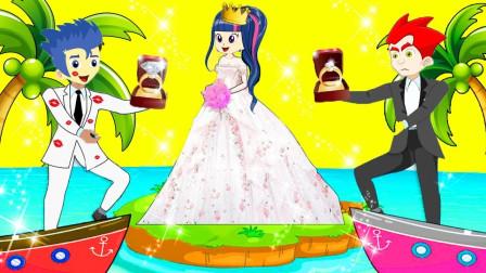 吃水果沙拉,艾达琪分配到了辣椒,太倒霉了吧 小马国女孩游戏