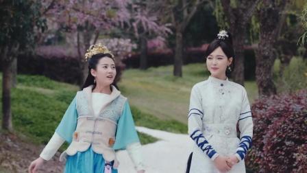 锦绣未央:李未央被魏王赏识,带九公主来玩,竟是为见他
