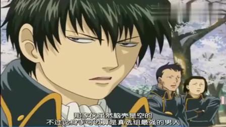 银魂:神乐和冲田对决,银时却在和人比酒量