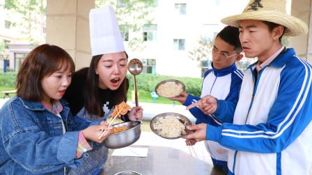 学生食堂只有面,老师食堂肉很多,看学生如何蹭吃老师的饭