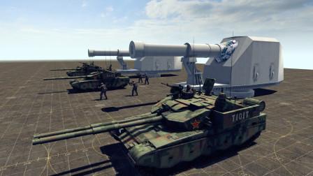 战争模拟:055电磁巨炮、天启99式坦克重创外星人,地球安全了!