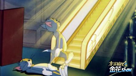 四川方言配音:汤姆猫做梦上天堂去坐轻轨,配音搞笑 ,笑痛肚子!