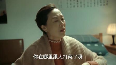 激荡:男子求婚失败,妈妈还问东问西,这是想死的心都有了!