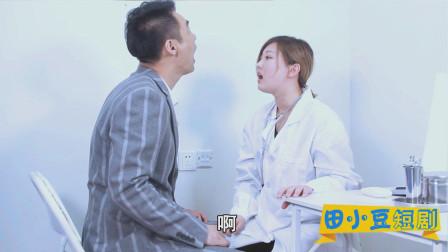 搞笑:医生都说了吃点水果就行,男子非要打针,原因很现实