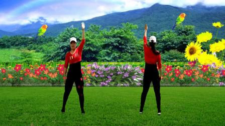 优柔广场舞 快乐舞步健身操第五套第二节《扩胸运动》教学版