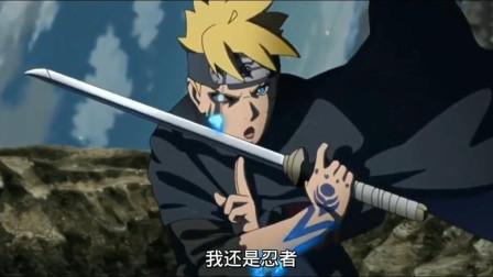 火影忍者:忍者时代即将终结?博人终于变强!