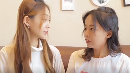 祝晓晗妹妹搞笑短剧:老妈让闺女到楼下餐厅买饭,结果闺女把餐厅买下了,佩服啊!