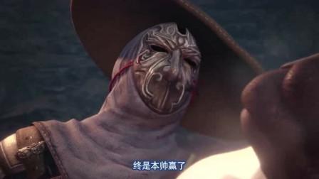 三百年功力岂是你能撼动的,而大帅却一心求死,李星云已无退路!