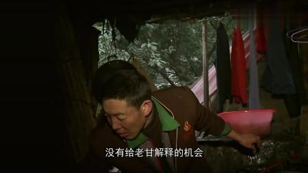 最后的棒棒:浑身包浆的老金在美食城捡串串,被无情的赶了出来,好可怜啊