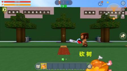 迷你世界:一颗球引起的连锁反应,有巨大西瓜、还有光头强砍树