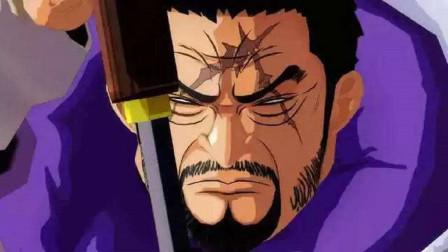 海贼王:藤虎,真的是一个心中满怀正义,切实维护平民利益的大将吗?