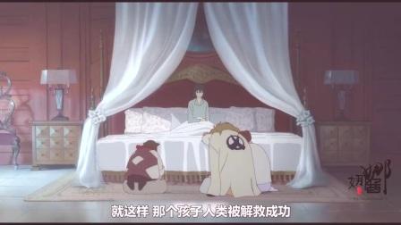 传说中零差评的动漫,男孩离家出走,误入怪物世界认熊做父!