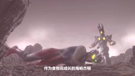 奥特曼:堪称为神的十大怪兽,实力太强被圆谷强行封印!