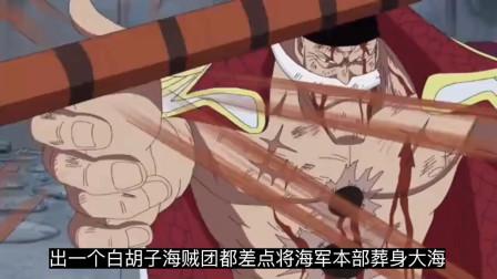 海贼王:顶上战争中,如果被处刑的是路飞,可能会提前完结!