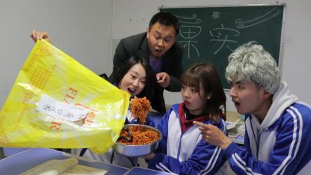 美女捡到神器,能把班长的头发和火鸡面都变多,结局太搞笑了