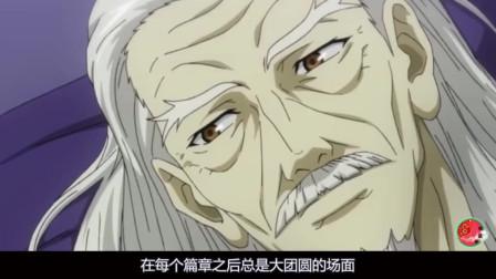 狐妖小红娘:竹业篇最后黑狐现身,破元计划曝光,傲来三少的圈不可靠了!
