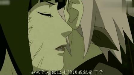 火影忍者:雏田向小樱宣示主权,还差点对鸣人家暴,鸣人直接跑路