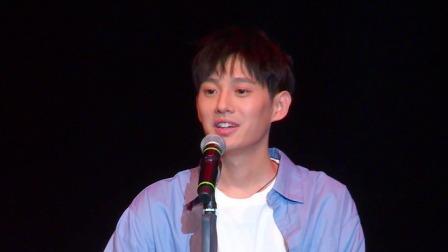 陈强上台演唱《奉献》,向小伙伴们真情表白惹墨墨落泪