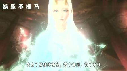 西行纪:南海龙王嘲讽傲雪无能,遭唐三藏怒怼:你也配说我徒儿!