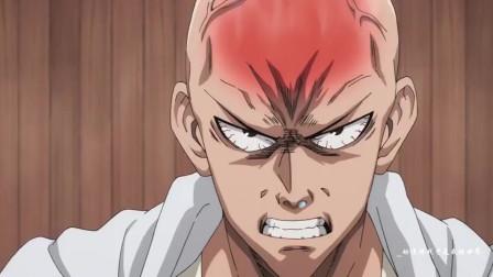 一拳超人——琦玉的秃头被打通红,气到不行,想报复却没打到