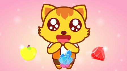 猫小帅故事神奇的金苹果