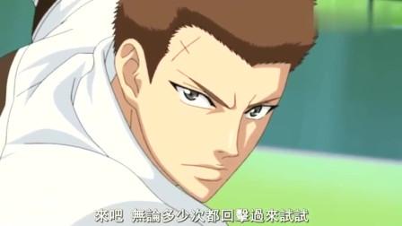 新网球王子:裕太双重超级半截击,真田的究极奥义全力对战幸村