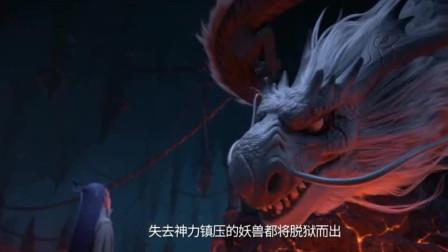 哪吒:龙族被永远禁锢在天牢里,龙王让敖丙莫被假象蒙蔽心智!