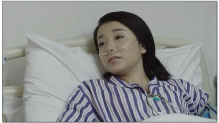 好剧:钱龙对裴光明说人家困了,下一秒就尴尬了,俩人都不困!