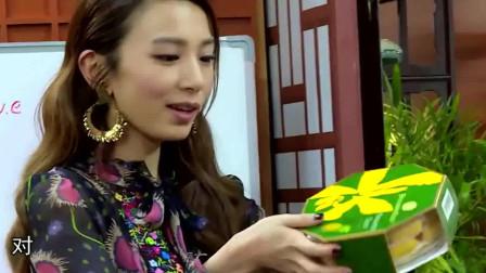 梦想的声音:林俊杰贴心为Hebe带来美食,Hebe直接开吃,看着好甜蜜!