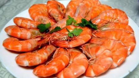 白水煮虾,到底冷水下锅还是水开下锅?大厨:搞错难怪腥味浓重