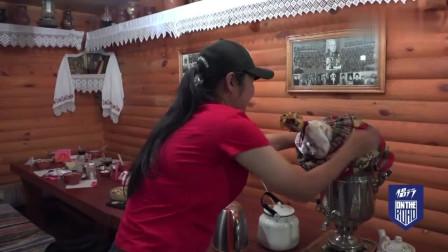 侣行:梁红带你看俄罗斯茶文化:两个小时烧一壶水,够三千人喝!