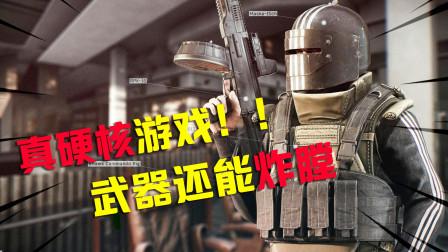 十大最硬核的游戏(上),战斗民族血统,武器居然还能卡壳炸膛