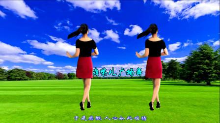 鹤塘紫儿广场舞 简单易学32步摆胯广场舞教学《三角债dj》