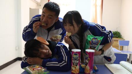 二浪记:二浪每天带零食给同学吃,谁知道是为了治疗失眠。