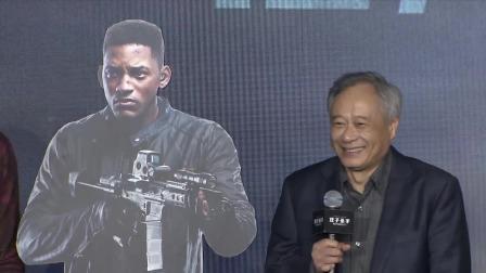惊喜来得太突然!李安带来了好莱坞最贵的主角! 《双子杀手》新闻发布会 20191014