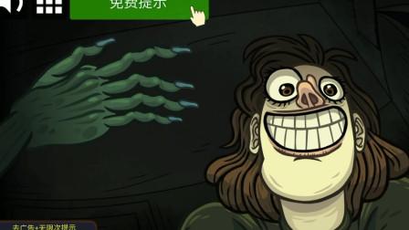 胖虎游戏:青年在帐篷内露营,深夜被一只大手掳走!怎么办?