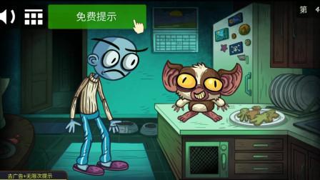 胖虎游戏:火柴人赶走厨房内的小动物,用的办法将小动物直接激怒