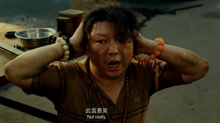 老戏骨刘天佐客串大人物,出场就短短几分钟,整个电影院都笑了!