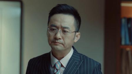 激荡 44 刘毅反水顾亦雄,刘毅下跪求原谅
