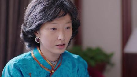 国家孩子 39 预告 朝鲁为阿藤花化解心事,是她错怪六哥了