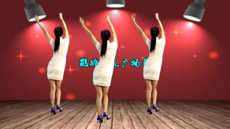 精选广场舞教程 优美48步《最后的倾诉》背面附分解