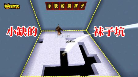 迷你世界208:臭妮妮让我玩山地摩托比赛,她作弊拿飞镖偷袭我!
