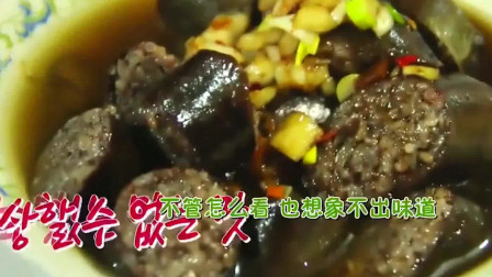 """美食:韩国""""食神""""白钟元:第一次吃到中国""""米肠"""",好吃到说不出话!"""