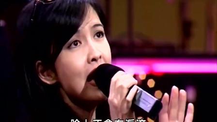 罗时丰、周慧敏献唱一曲《无言的结局》,深情满满,值得一听!
