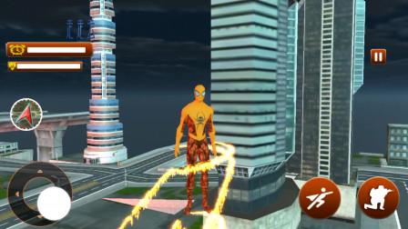 走走云游戏解说:超级蜘蛛侠手脚喷火飞行,还能释放闪电攻击