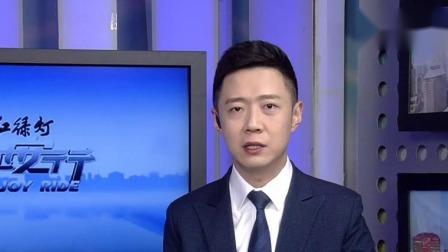黑龙江鸡西 孕妇临盆 交警开道送医 红绿灯—平安行 20191015 高清