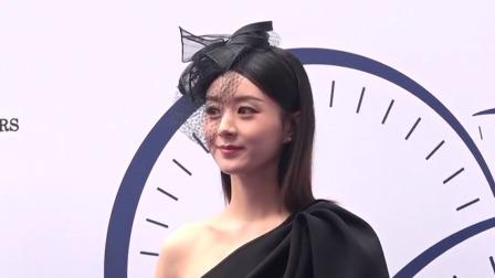 赵丽颖现身尽显贵妇气质 毕雯珺林彦俊为马术活动站台