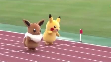 皮卡丘:你对我的速度一无所知