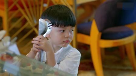 大老板借个小男孩当儿子,以为会穿帮,小男孩竟演技爆表