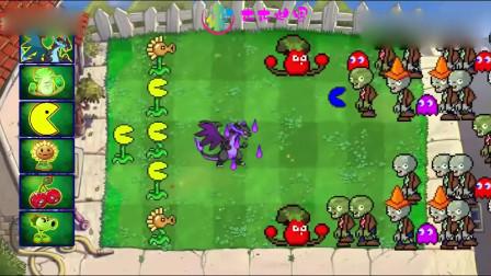 植物大战僵尸:小豌豆与食人豆恐龙合体后太厉害了